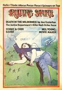 Rolling Stone Magazine May 24, 1973 Magazine