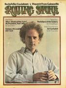 Rolling Stone Magazine October 11, 1973 Magazine