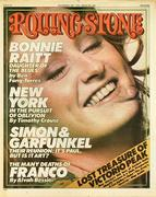 Rolling Stone Magazine December 18, 1975 Magazine