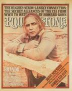 Rolling Stone Magazine May 20, 1976 Magazine