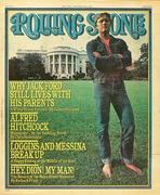 Rolling Stone Magazine July 29, 1976 Magazine
