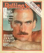 Rolling Stone Magazine September 6, 1979 Magazine