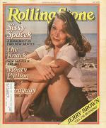 Rolling Stone Magazine October 18, 1979 Magazine