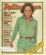 Rolling Stone Magazine November 13, 1980 Magazine