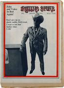 Rolling Stone Magazine June 28, 1969 Magazine