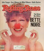 Rolling Stone Magazine December 9, 1982 Magazine