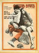 Rolling Stone Magazine March 7, 1970 Magazine