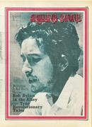 Rolling Stone Magazine March 4, 1971 Magazine