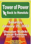 Tower of Power Handbill