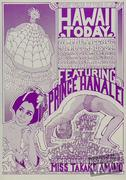 Prince Hanalei Poster