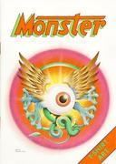 Monster Co. Program