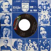 """Richard Harris Vinyl 7"""" (Used)"""
