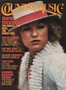 Country Music Magazine August 1975 Magazine