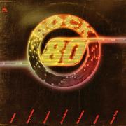"Gary Numan Vinyl 12"" (Used)"