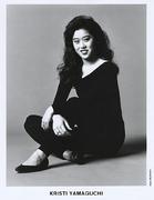 Kristi Yamaguchi Promo Print