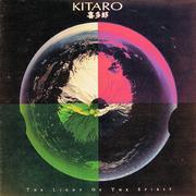 "Kitaro Vinyl 12"" (Used)"
