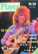 Young Mates Music Player No. 188 Magazine