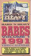 Hard 'n Heavy Babes Volume 1 1991 VHS