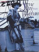 Stevie Ray Vaughan Book