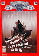 Budweiser Newport Jazz Festival Program