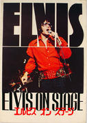 Elvis Presley Program