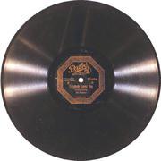 "Al Foster Vinyl 10"" (Used)"