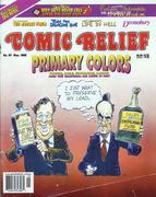 Comic Relief Vol. 8 No. 87 Comic Book