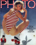Photo No. 202 Magazine