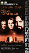 The China Syndrome VHS
