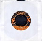 """James Brown Vinyl 7"""" (Used)"""