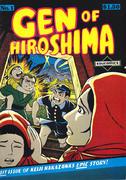 Gen of Hiroshima #1 Comic Book