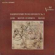 "Janis / Boston Symphony / Munch Vinyl 12"" (Used)"