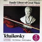 "Tchaikovsky Vinyl 12"" (Used)"