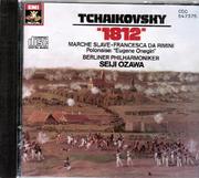 Tchaikovsky CD