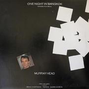 """Murray Head Vinyl 12"""" (Used)"""