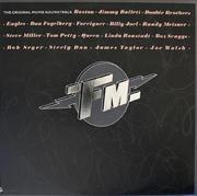 "FM Vinyl 12"" (Used)"