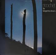 "Tangerine Dream Vinyl 12"" (Used)"