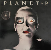 "Planet P Project Vinyl 12"" (Used)"