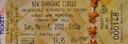 New Shanghai Circus Vintage Ticket