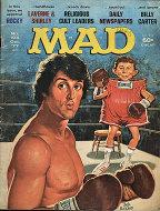 Mad Vol. 1 No. 194 Magazine