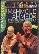 Mahmoud Ahmed & Either/Orchestra DVD