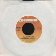 """Manhattans Vinyl 7"""" (Used)"""