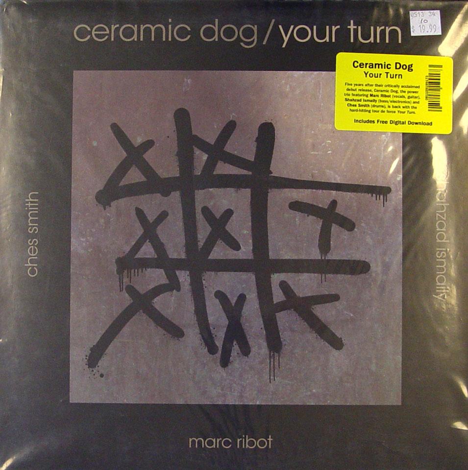 "Marc Ribot Vinyl 12"" (Used)"