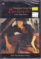 Margaret Leng Tan DVD