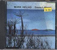 Mark Helias CD