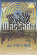 Massada DVD