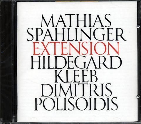 Mathia Spahlinger CD