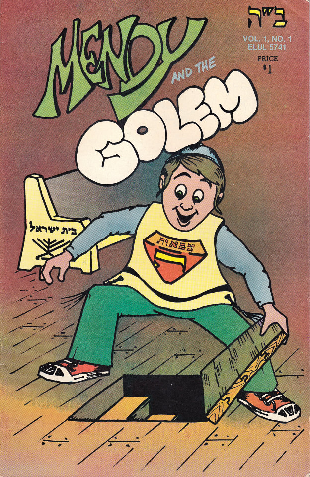 Mendy and the Golem #1 Comic Book