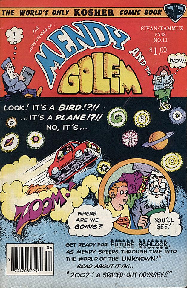 Mendy and the Golem Vol. 2 No. 5 Comic Book