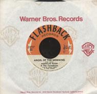 "Merrilee Rush & the Turnabouts Vinyl 7"" (Used)"